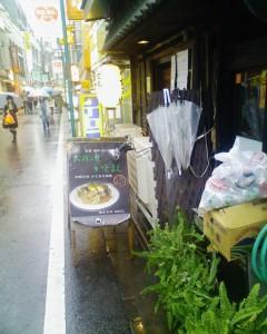 kadomae_shimokita