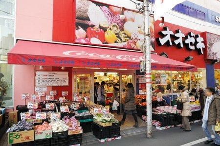 シモキタ住民のスーパー オオゼキ 下北沢店