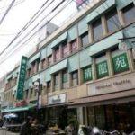 シモキタ唯一の大型書店 「三省堂書店 下北沢店」