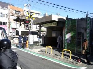 shimokitazawa_station_0102