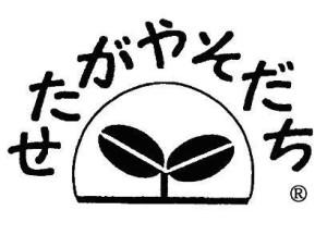 setagaya_sodachi