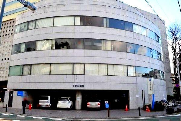 下北沢駅から一番近い病院、下北沢病院