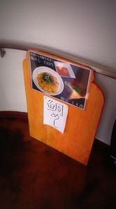 【閉店】カフェバーで食べる鯛めし 下北沢・バックス