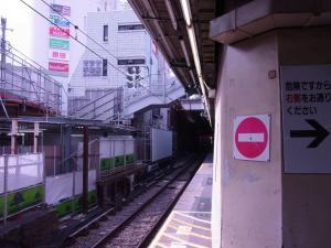 写真で振り返る、懐かしの下北沢地上駅