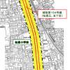 明大前から梅ヶ丘へと続く、都市計画道路補助 第154号線