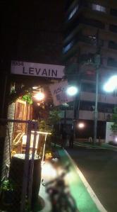 食べごたえのあるパン Le vain(ルヴァン) 【代々木上原】