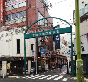 shimokitazawa_south_0358