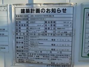 daizawa_suikei_871