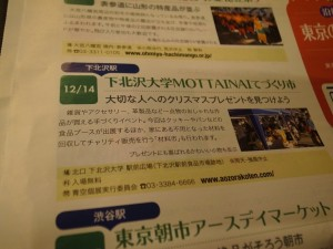 keio_news_12_2013_760