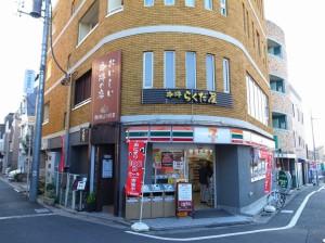 rakuda-ya_74