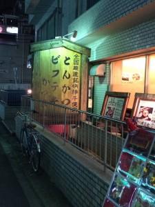 katsuyoshi_0038