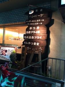 katsuyoshi_0040