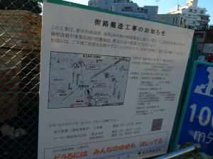 sankakubashi_878