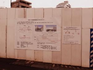kan-nana_pedestrian_bridge_973