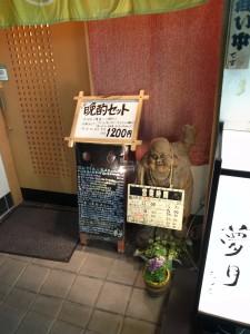 mutsuki_279