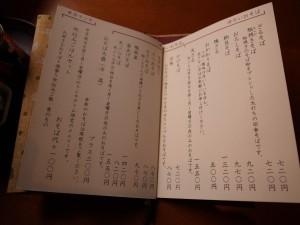 nanatsumi-do_160