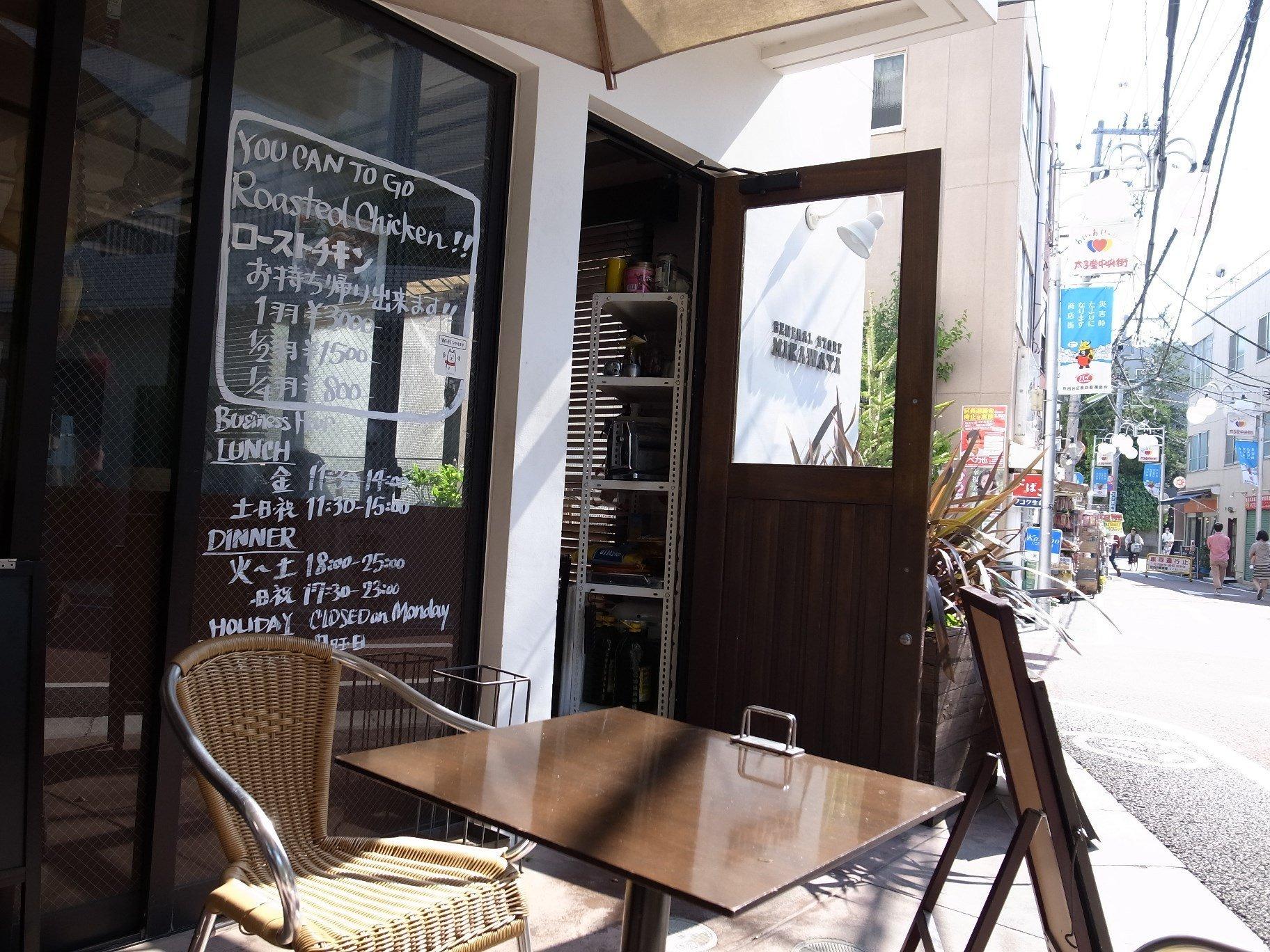 これで1000円はちょっと・・・三茶のカフェ 「General Store MIKAWAYA」