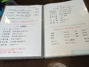shisen-tenka_0214