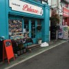 学生向けの低価格カフェ CAFE & BAR Palazzo 【下北沢】