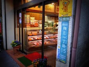 meat_takahashi_436