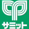 「サミットストア梅が丘店」2014/11/19開店