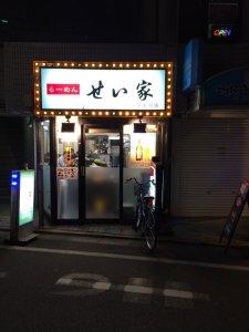 seiya_shimokita_0539