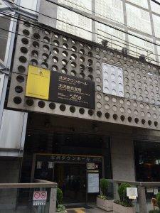 kitazawa_town_hall_0497