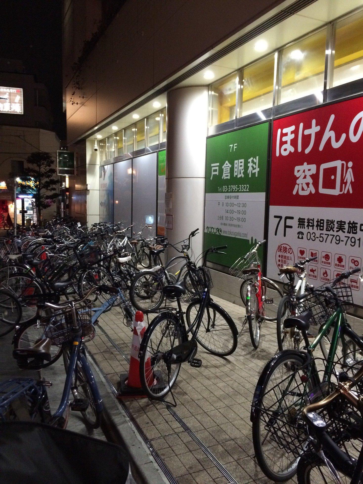 ダイエー跡地 レシピ・シモキタ(Recipe SHIMOKITA)