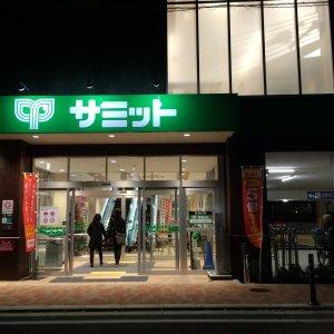 summit_umegaoka_0623