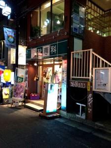 kutsu-senka_shimokita_0655