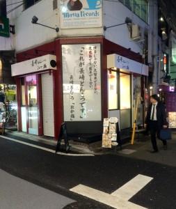 okafuku_0019
