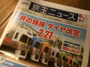 keio_news_201502_0044