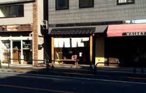 miura_sengyo_ten_0064