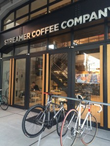 streamer_coffee_company_0075