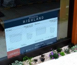 highland_0081