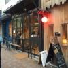 シャレオツなコーヒー豆ショップ「obscura Laboratory」 【三軒茶屋】