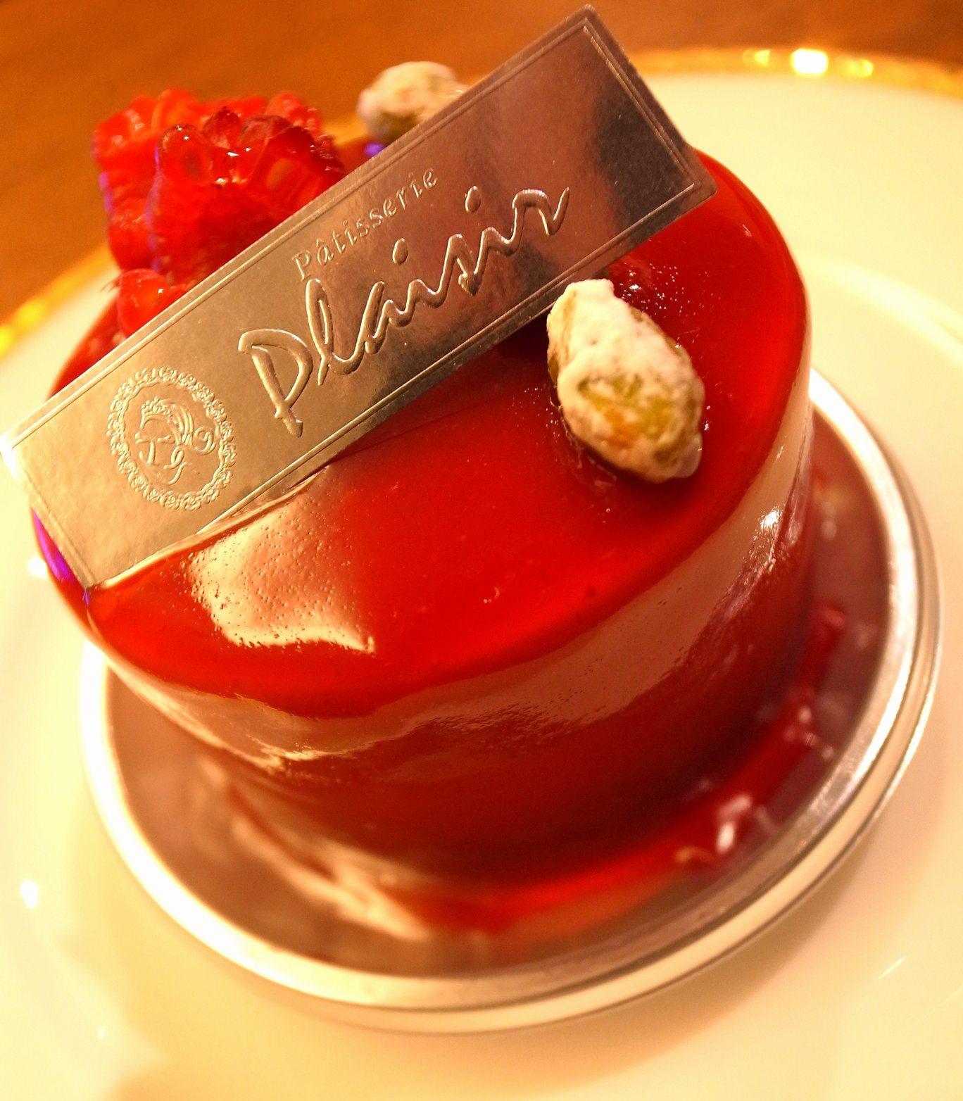 またまた、「プレジール(Plaisir)」のケーキ 【太子堂】