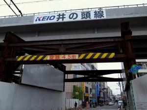 inokashira_const_0061