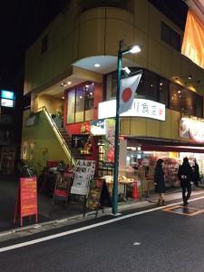 kurokawa_shokudo_0703