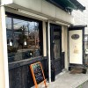 松陰神社駅近く、世田谷通りにあるパン屋「Fortuna(フォルトゥーナ)」さん