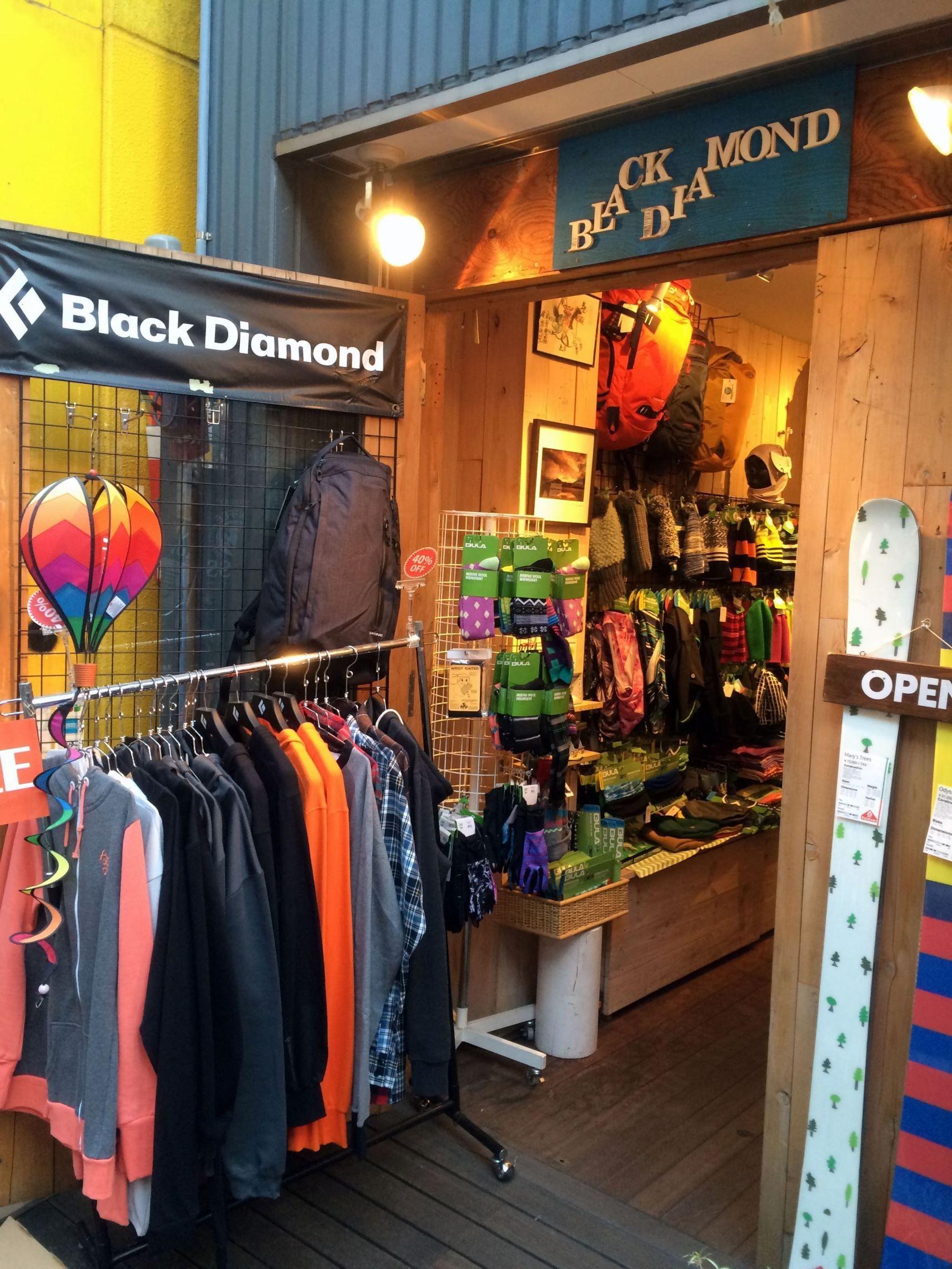 スキーのプロショップ 「ブラックダイアモンド 下北沢店」