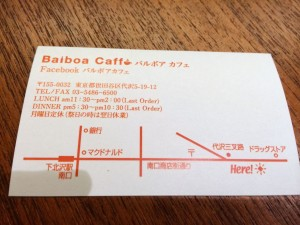 Balboa_Caffe_0432