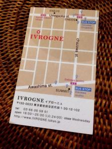 IVROGNE_0137