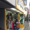 下北沢でランニングシューズを買うなら 「Step IN Step 陸上東京店(陸上競技専門店)」