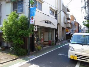 niku_no_araiya_801