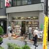 北沢タウンホール前の古本屋さん「ほん吉」