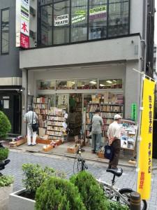honkichi_0496