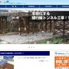 シモチカナビ更新(2016/1月→3月)