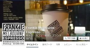frankie_melbourne_espresso