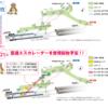 小田急・下北沢駅のエスカレーターは「私鉄最大級」の長さ